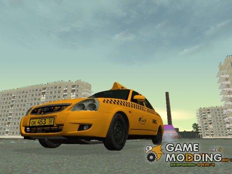 ВАЗ 2170 Приора Такси for GTA San Andreas