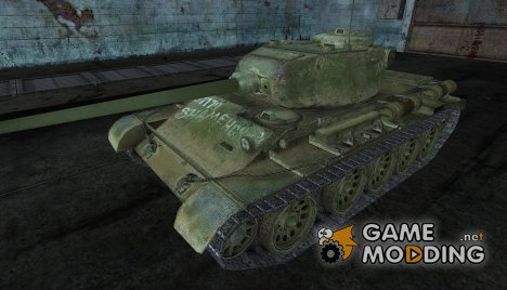 Шкурка для Т-44 for World of Tanks