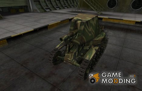 Скин для танка СССР СУ-18 для World of Tanks