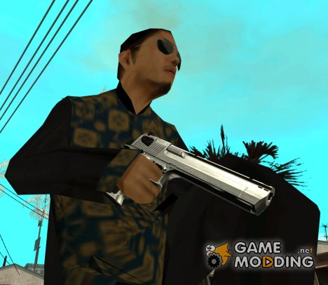 Desert Eagle in HD for GTA San Andreas