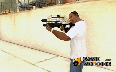 The destroyer Cerberus для GTA San Andreas