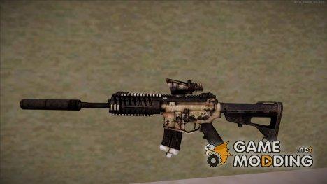 P416 Silenced for GTA San Andreas