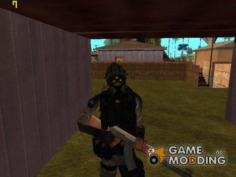 Командир чёрной стражи for GTA San Andreas