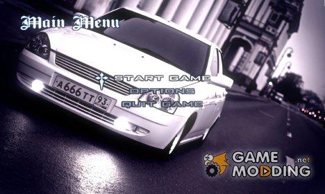 Меню Русские автомобили для GTA San Andreas