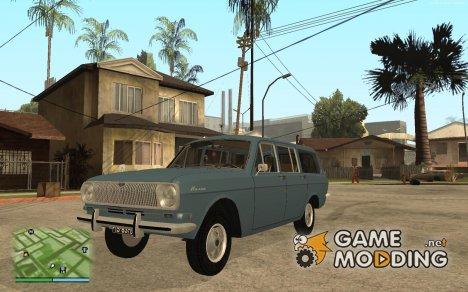 ГАЗ 24-02 for GTA San Andreas