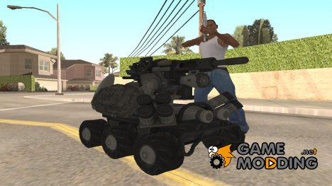 Mobile Turret From Titan Fall для GTA San Andreas