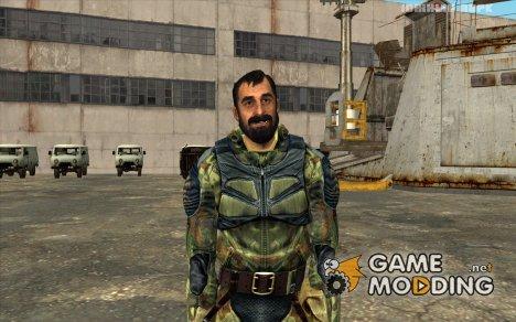 "Вано в комбинезоне ""Ветер Свободы"" из S.T.A.L.K.E.R. for GTA San Andreas"