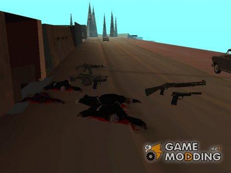 Итальянское оружие for GTA San Andreas