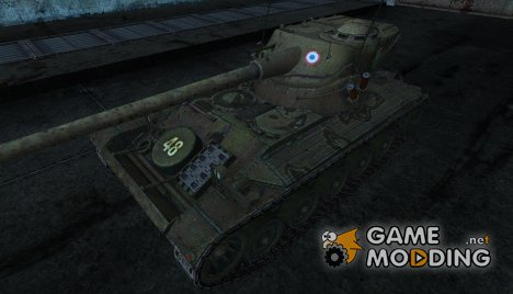 Шкурка для FMX 13 90 №11 для World of Tanks