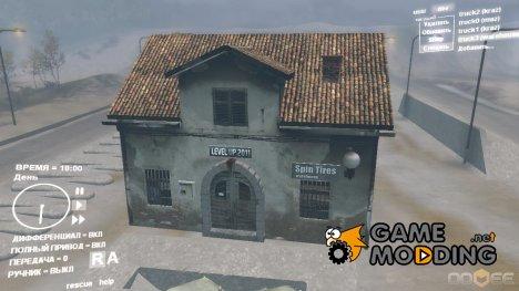 Дополнительные строения на карте для Spintires DEMO 2013