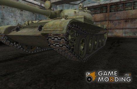 Шкурка гусениц для Т-54/Т-62А/Type59