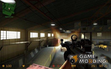 Colt M4 Patriot SD для Counter-Strike Source