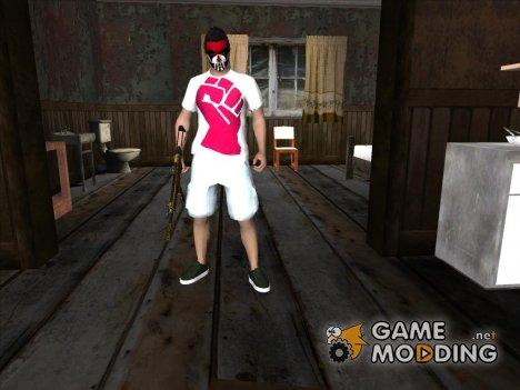 Skin GTA V Online HD в гриме for GTA San Andreas