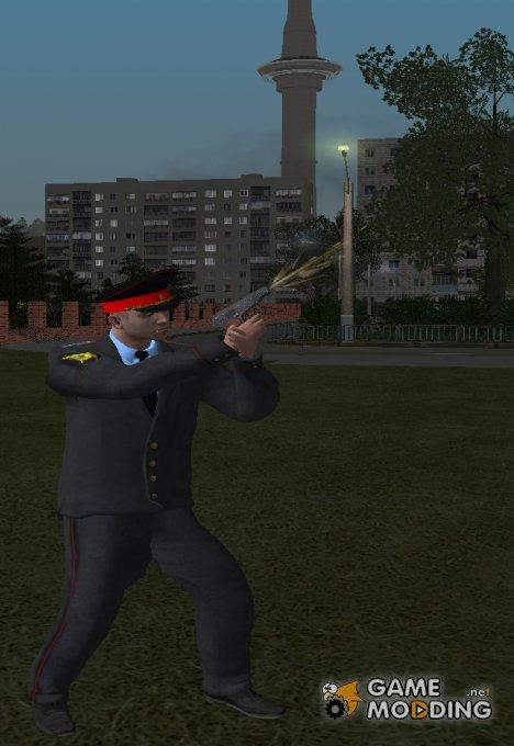 Капитан милиции России в кителе для GTA San Andreas