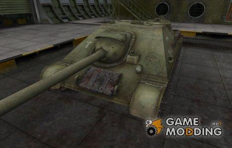 Скин с надписью для СУ-122-44 for World of Tanks