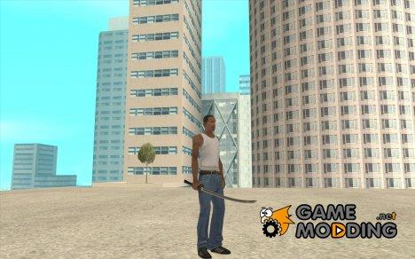 Катана Итами for GTA San Andreas