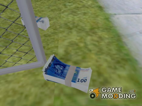 100 Som Kyrgyzstan money for GTA San Andreas