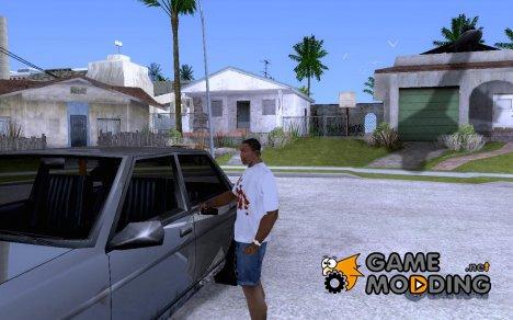 Alarme Mod v3.0 for GTA San Andreas