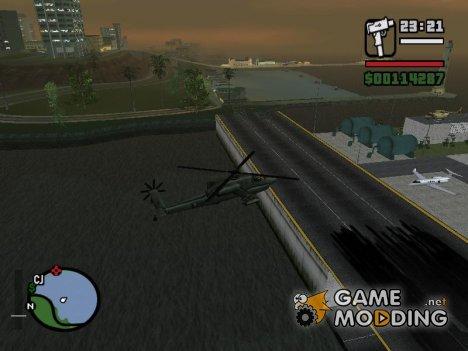 Военная база в Лос Сантосе для GTA San Andreas