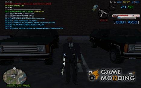 C-HUD Olimp для GTA San Andreas