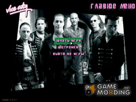 Меню в стиле Rammstein для GTA Vice City