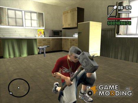 Mortal Kombat Shao Kahn's hammer для GTA San Andreas
