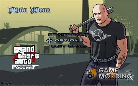 Меню Криминальная Россия для GTA San Andreas