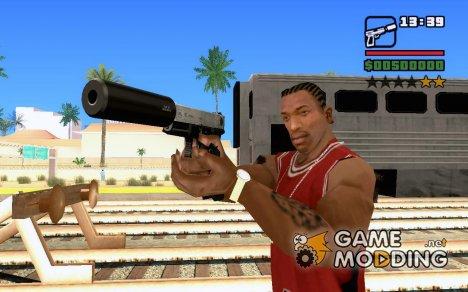 Глок с глушителем for GTA San Andreas
