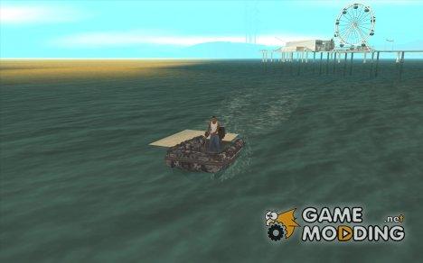 Надувная лодка Zodiac for GTA San Andreas