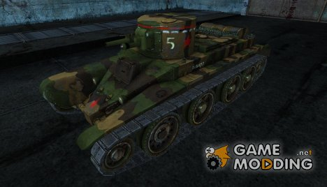 БТ-2 mossin for World of Tanks