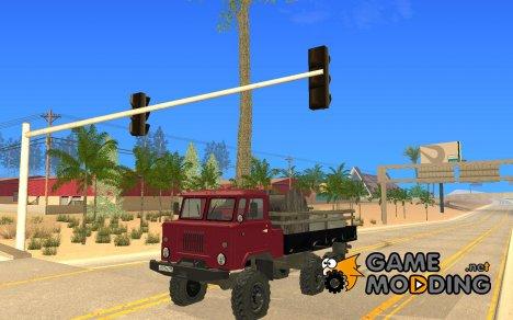 ГАЗ 34 для GTA San Andreas