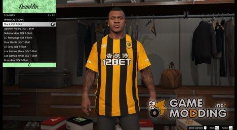 Футболка Hull City для Франклина для GTA 5
