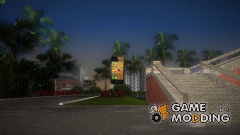 IPhone 5 Black для GTA Vice City