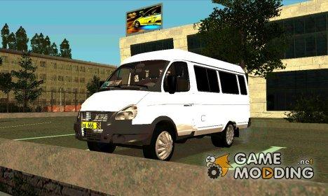 """ГАЗ-3221-288 """"ГАЗель-Бизнес"""" for GTA San Andreas"""