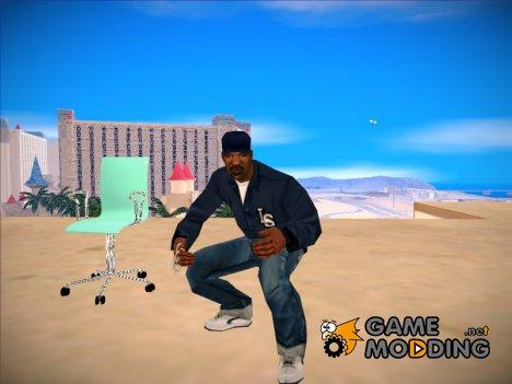 Летающий стул для GTA San Andreas