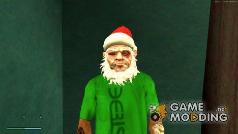Маска Бухого Деда Мороза v1 (Christmas 2016) for GTA San Andreas