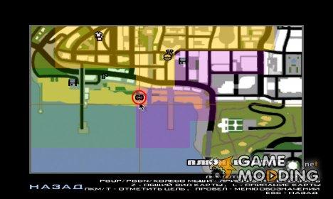 Недостающие иконки (Missing icons) для GTA San Andreas