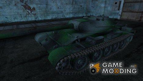 T-54 ALFA for World of Tanks