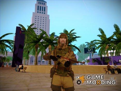 Униформа снайпера РФ из WarFace for GTA San Andreas