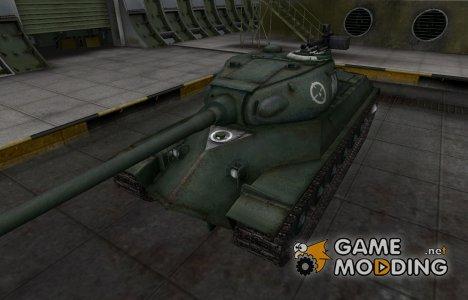 Зоны пробития контурные для 110 для World of Tanks