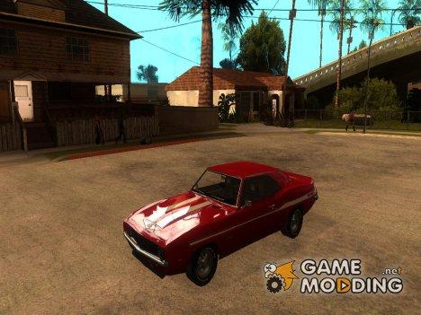 "Пак машин марки ""Chevrolet"" для GTA San Andreas"