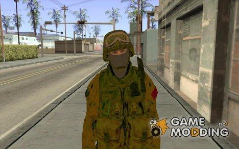 Morpeh грязевой камуфляж для GTA San Andreas