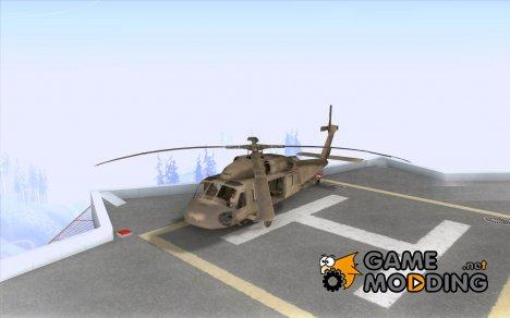 UH-80 для GTA San Andreas