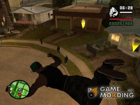 Сверхспособности  игрока для GTA San Andreas
