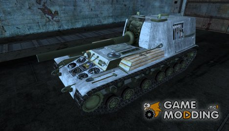 Объект-212 Nemo for World of Tanks