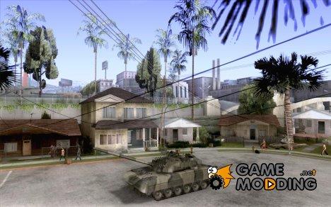 Т-80У for GTA San Andreas