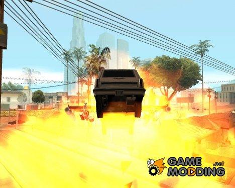 Минирование транспорта for GTA San Andreas
