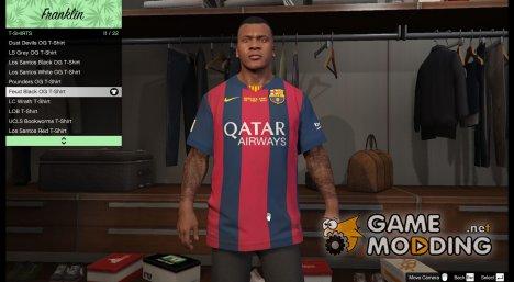 Футболка FC Barcelona Xavi для Франклина for GTA 5