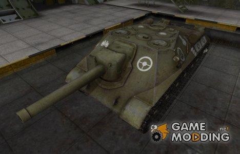 Зоны пробития контурные для Объект 704 for World of Tanks