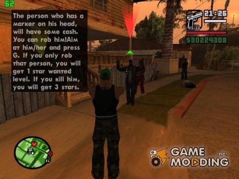 Ограбление прохожих for GTA San Andreas
